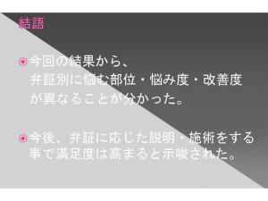 鐃緒申鐃潤ー鐃緒申鐃緒申鐃緒申